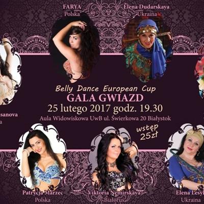 PucharEuropy w BellyDance2017 | FENIKS # Szkoła tańca Białystok, kursy nauka tańca w Białymstoku, salsa, taniec towarzyski, taniec brzucha, latino solo
